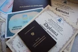 Где и как признают украинские дипломы в мире Украина имеет договоренности о подтверждении дипломов с большинством стран мира Однако нашим специалистам приходится доучиваться за границей и подтверждать