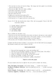 Employee Self Assessment Examples Phrases Performance Appraisal
