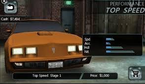 Need for Speed: Undercover-ის სურათის შედეგი