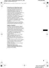 mexbt3600 bluetooth audio system user manual mex bt3600u sony Sony Car Stereo Wiring Diagram at Sony Mex Bt3600u Wiring Diagram