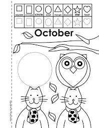 Calendar Shape Book Activity Coloring Pages