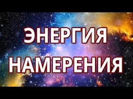 Вадим Зеланд — Желание <b>иметь и не иметь</b> - YouTube