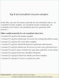 Resumes That Get Jobs Majestic Cover Page For A Resume Best How Do