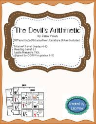 The Devils Arithmetic Novel Unit With Differentiated Interactive Notes