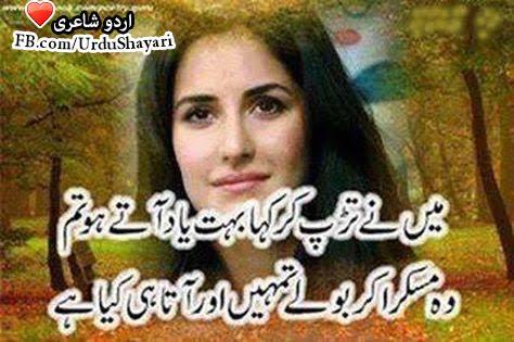 mohabbat shayri 2 lines