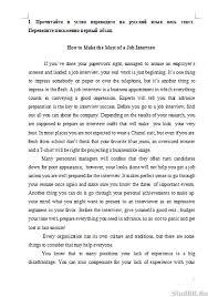 Контрольная работа по Английскому языку Вариант № Контрольные  Контрольная работа по Английскому языку Вариант №3 23 10 15