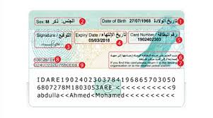 - For Field Citizenship News On Card Authority Identity The Federal Redeploys Of Centre Media Reports Emirates Backside And amp; Id Data
