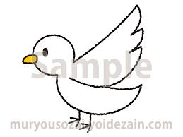 白色の鳥イラスト 無料イラストかわいいフリー素材画像写真