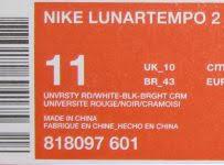 Nike Shoe Size Chart Solereview