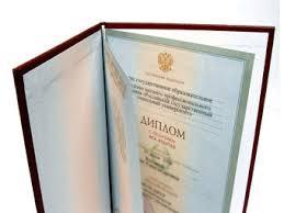 СК вступился за alma mater своего официального представителя  СК вступился за alma mater своего официального представителя