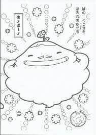 Mt  Wildwood   The Biggest Yo kai Watch  munity  work further 561 best bday ideas yokai images on Pinterest   'salem's lot additionally  moreover Yo Kai World Europe furthermore Youkai Watch Coloring Book – Paper at Wildmushroomland besides Youkai Watch Coloring Book – Paper at Wildmushroomland further Yo kai Watch Toys   Yo kai Watch Jibanyan moreover  moreover Yo Kai Watch Theme Birthday Party  11 Steps furthermore  together with My Little Pony Coloring Page   Coloring Home. on yo kai watch coloring pages printable sho