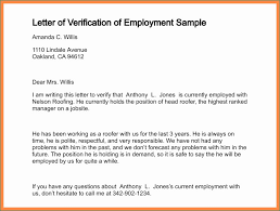 Letter Of Verification Of Employment Letter Confirmation Employment Harmonious 10 Employer Salary