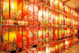 Paper Flower Lamp The Square Flower Lamp Colorful Paper Lanterns Floral Print