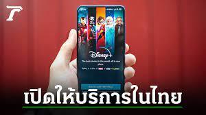 Disney+ Hotstar เตรียมให้บริการในไทย 30 มิถุนายนนี้ ค่าสมาชิก 799 บาทต่อปี
