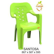 mango green plastic garden chair size