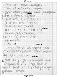 Решение контрольная работа № по Алгебре за класс Г К Муравин   ГДЗ Решебник по алгебре 7 класс Г К Муравин контрольная работа