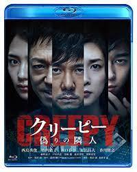 サスペンス 映画 日本