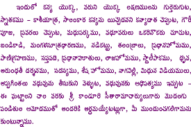 child marriage essay in telugu < college paper help child marriage essay in telugu