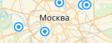 Телефоны и <b>аксессуары</b> к ним — купить на Яндекс.Маркете
