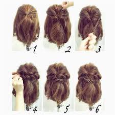 Idee Coiffure Cheveux Mi Long Alsp Les Plus Belles Coiffures