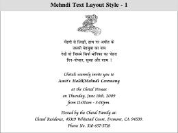wedding invitation card verses in sinhala broprahshow Sinhala Wedding Cards Poems wedding invitation card verses in sinhala broprahshow sinhala wedding invitation poems