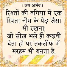 Good Morning Quotes Hindi Sms Best of Funny Good Morning Sms Hindi 24 Words Merry Christmas Day Happy