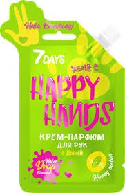 <b>Крем</b>-<b>парфюм для</b> рук <b>7DAYS</b> Happy hands Water Drop с дыней ...