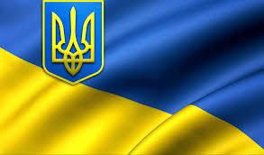 Картинка ukraine, украина, прапор, флаг 1024x600 скачать обои на рабочий  стол бесплатно, фото 109640