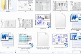 Дипломный проект Автоматизация управления ходом страница Дипломный проект Автоматизация управления ходом фото 1