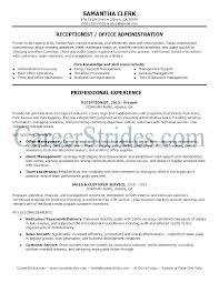Post Office Clerk Resume Sample Front Examples Dental Receptionist