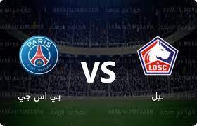 نتيجة مباراة باريس سان جيرمان وليل اليوم في كأس السوبر الفرنسي - كورة في  العارضة