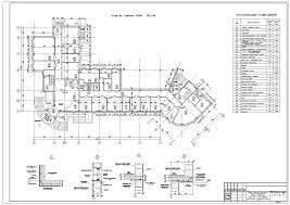 Дипломный проект ПГС Административное здание фонда Дипломы Дипломный проект ПГС Административное здание фонда