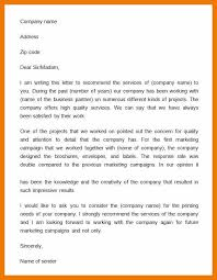 Letter Of Recommendation For A Company 9 10 Co Op Board Letter Of Recommendation Sample