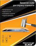 Защитное стекло Grand-X для Samsung T580/T585 (GXST580) 0.4мм