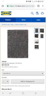 ikea grey rug only 5 months used