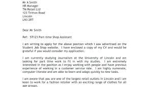 Skills For Retail Associate Retail Associate Resume Template Digitalhustle Co