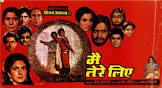 Rajendra Kumar Main Tere Liye Movie