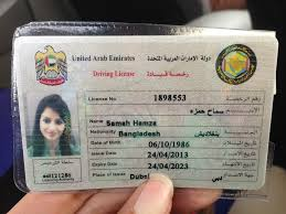 Driving In International Pakistan License