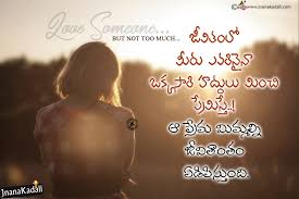Alone Images With Quotes In Telugu Simplexpict1storg