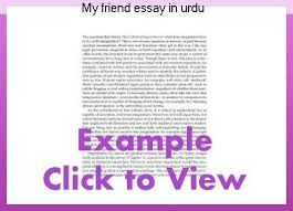 essay on my health uncle house