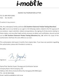 Prsp150w1 Printer Cover Letter Authorization Letter Ricoh