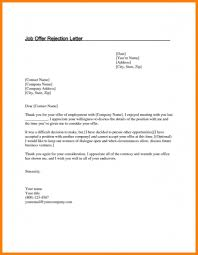 Cover Letter Job Offer Letter Acceptance Email Save Thank You Letter