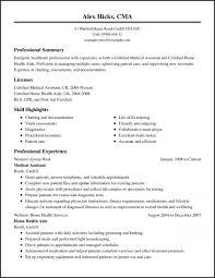 Resume Examples For Medical Assistant Elegant Medical Assistant