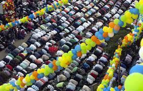 """موعد صلاة العيد في القاهرة يوم الأربعاء 5 يوليو """"5:19"""" - تريندات"""