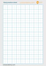Kanji Chart Pdf Kanji Practice Worksheet Free Download Jlpt N5 Kanji Unit