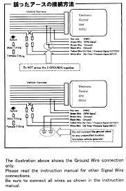 apexi turbo timer instructions facbooik com Safc Wiring Diagram apexi auto timer wiring diagram facbooik safc wiring diagram dsm
