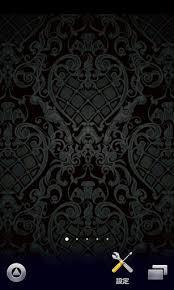 綺麗な黒ダマスク柄壁紙スマホ待受壁紙ver56 かわいいandroid