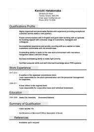 good resume profile examples volumetrics co example of profile resume template cook resume examples casaquadrocom 24 volumetrics co example of profile on resume writing profile