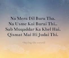 Qismat Mai Hi Judai Thi Soul Pinterest Quotes Hindi Quotes New Jb Ach Tha Quotes In Hindi