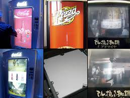 Ping Pong Vending Machine New 48 Futuristic Vending Machines TechEBlog